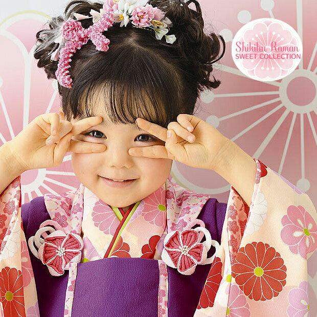 【9月はポイント10倍!】七五三 レンタル 3歳 女の子往復送料無料3歳女の子用被布7点セット 3kodomo-22CP
