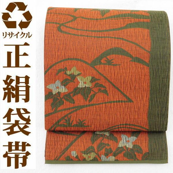 リサイクル中古袋帯 ufobi406【中古】リサイクル中古帯 袋帯 正絹袋帯 10P18Jun16