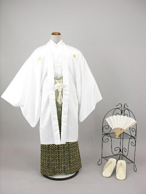 期間限定成人式フォーマル 貸衣装男 男性和服 披露宴・結婚式成人式 卒業式往復 送料 無料男 紋付きもの 羽織 袴 紋服 セットレンタル白-B-5-6(178-188)