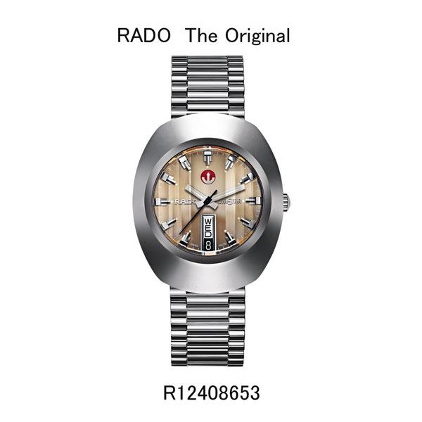 正規品 ラドー腕時計 R12408653ジ・オリジナル オートマチック(メンズ) THE ORIGINALメーカー2年保証 RADO【送料無料】