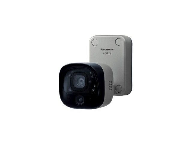 【納期約2週間】【送料無料】VL-WD712K [Panasonic パナソニック] センサーライト付屋外ワイヤレスカメラ  VLWD712K
