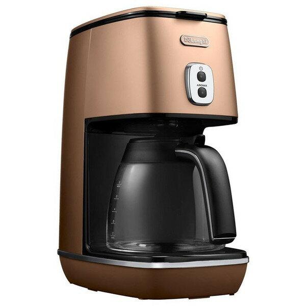 【納期約1~2週間】ICMI011J-CP デロンギ ドリップコーヒーメーカー「ディスティンタコレクション」(6杯分)ICMI011JCP(スタイルコッパー)