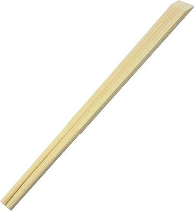 【国産割り箸】間伐材天削げ割り箸9寸(5,000膳)