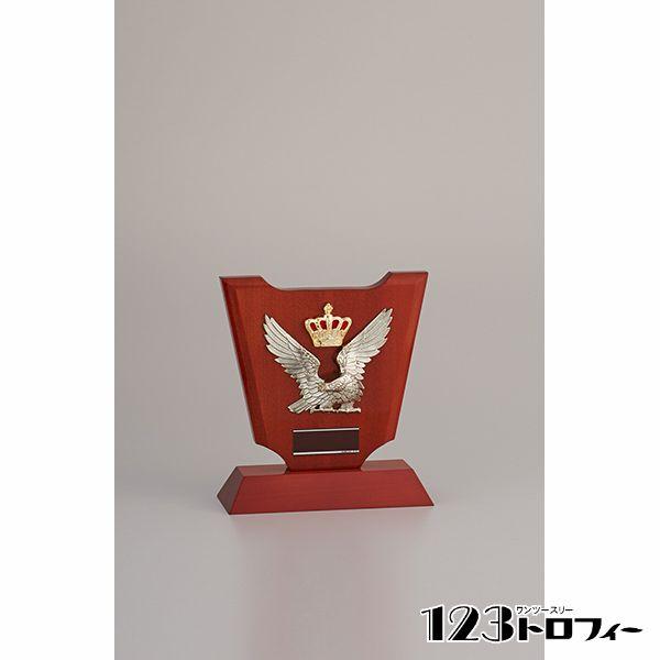 表彰楯 AT-8405E ★高さ190mm 《##25》