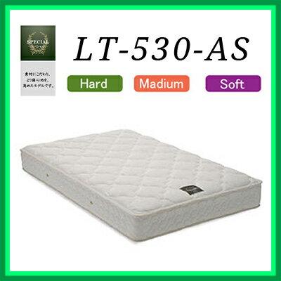 France Bed ( フランスベッド ) ライフトリートメント マットレス LT-500ベース/ LT-530AS ダブル( D )サイズ フランスベット マット france bed MATTRESS マットレス 高品質