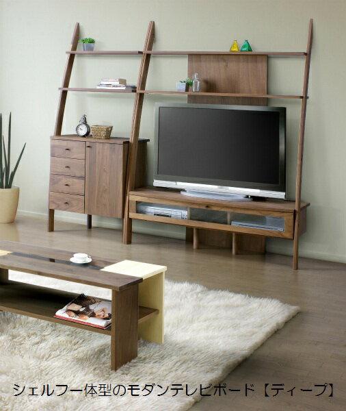 ディープ テレビボード 115幅  テレビボード AVボード シェルフ テレビボード テレビ台 ローボード 天然木 無垢材 コーナー ミドルタイプ