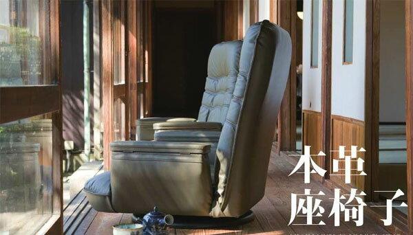 本革座椅子 SPR本革 (収納付)1人掛けソファ カバー 腰痛対策 リクライニング コンパクト 折りたたみ 収納 ハイバック 腹筋 リラックス