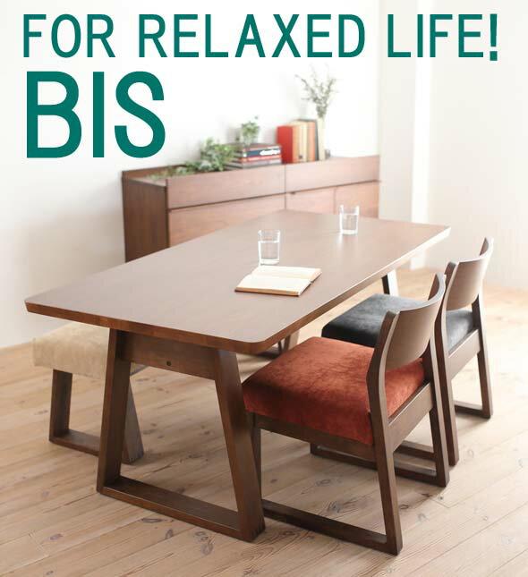 BIS ビス LDダイニングセット <LDテーブル154サイズ、 サイドチェア x2脚、 ベンチ ( ロータイプ )のセット> リビングダイニングセット インテリア 木製 無垢