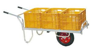 【運搬作業用品-収穫車・コンテナ車】ハラックス コン助 アルミ製平形1輪車20kgコンテナ用 CN-60D エアータイヤ <大型・重量商品>
