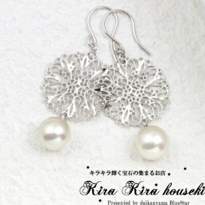 K18WG あこや真珠 スイングピアス キラキラ宝石店