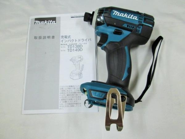 マキタ 18V 充電式インパクトドライバ TD149D(青) 本体のみ 検索[TD149DZ]