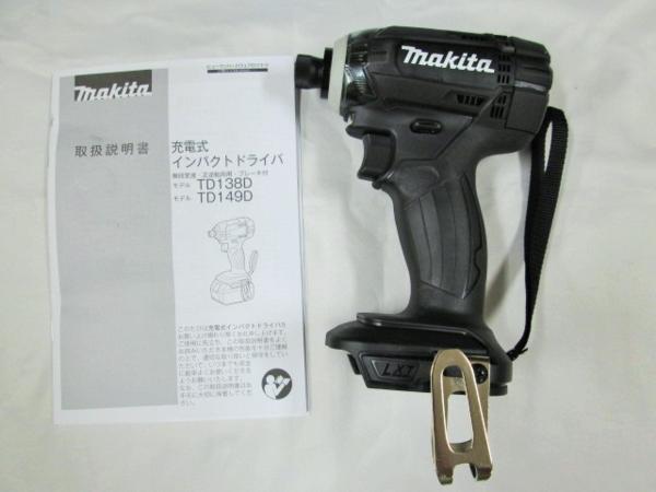 マキタ 18V 充電式インパクトドライバ TD149D(黒) 本体のみ 検索[TD149DZB]