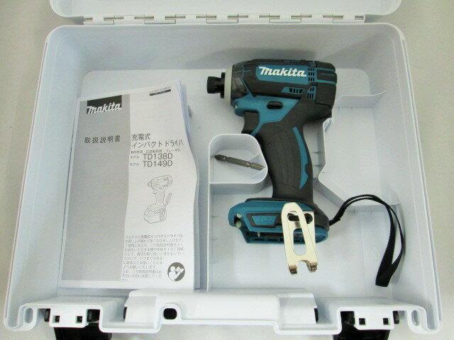 マキタ 18V 充電式インパクトドライバ TD149D(青) 本体+ケース