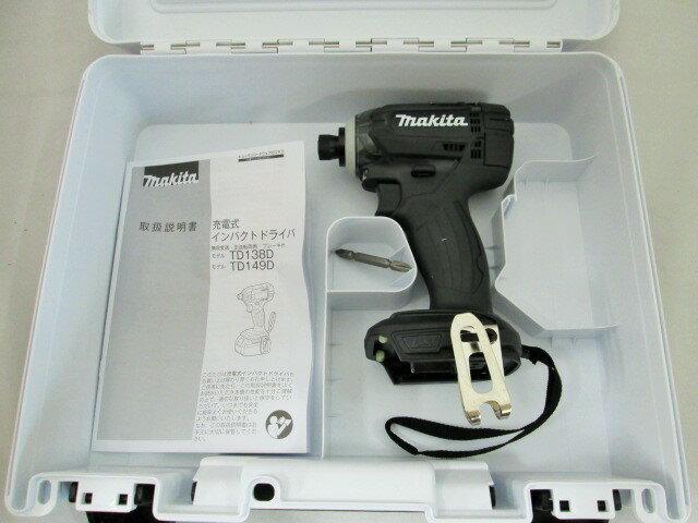 マキタ 18V 充電式インパクトドライバ TD149D(黒) 本体+ケース