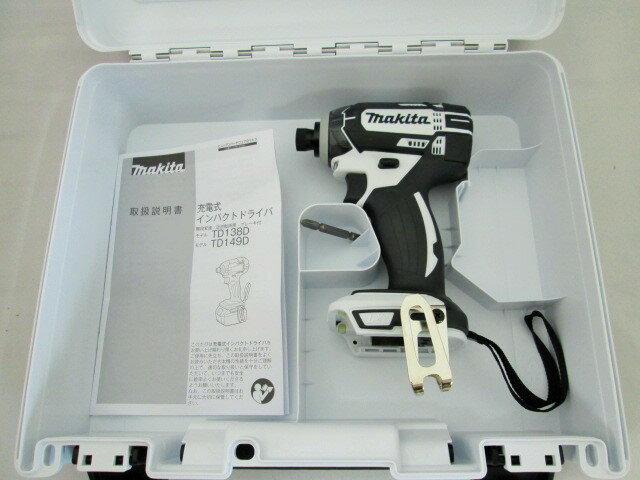 マキタ 18V 充電式インパクトドライバ TD149D(白) 本体+ケース