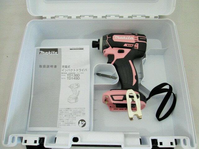 マキタ 18V 充電式インパクトドライバ TD149D(ピンク) 本体+ケース