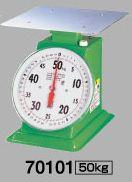 シンワ 70101 上皿自動秤 50kg