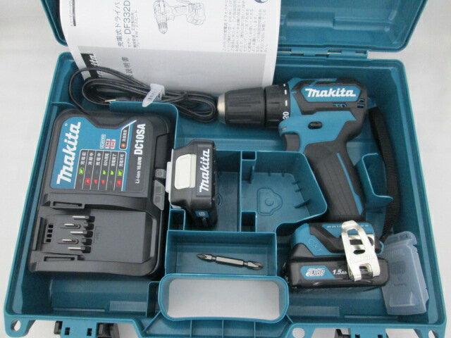 マキタ スライド式10.8V 充電式ドライバドリル DF332D 【1.5Ah電池2個仕様】