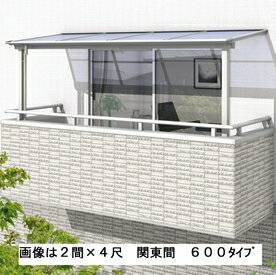 三協アルミ シャルレ 2階用 アルミ色枠 5間×3尺 関東間 標準柱 熱線遮断ポリカ 600タイプ