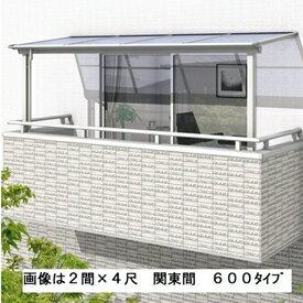三協アルミ シャルレ 2階用 アルミ色枠 1間×5尺 関東間 標準柱 ポリカ板 1500タイプ