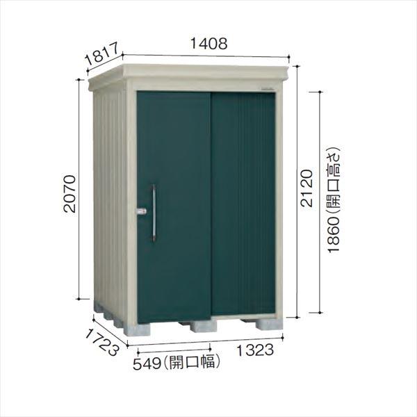 ダイケン物置 ガーデンハウス DM-Z 1317型 一般型 マカダムグリーン DM-Z1317-MG 『中型・大型物置 屋外 DIY向け』