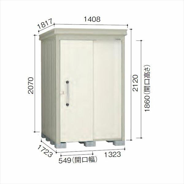 ダイケン物置 ガーデンハウス DM-Z 1317型 一般型 ナチュラルホワイト DM-Z1317-NW 『中型・大型物置 屋外 DIY向け』
