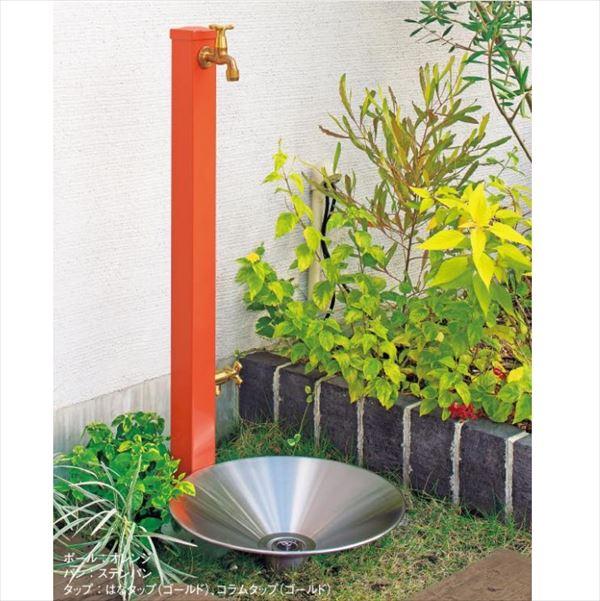 トーヨー ナルルポールセット 1 [ポール+パン+蛇口 立水栓4点セット] オレンジ/ステン