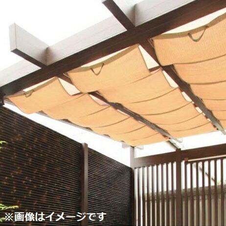 タカショー J/EU/Sポーチ オプション シンプルシェード 壁付用 1.5間×9尺用 ※シェードのみの価格です サンドストーン