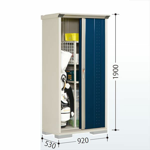 タクボ物置 グランプレステージ ジャンプ 全面棚タイプ GP-95AF 『追加金額で工事も可能 屋外用 小型物置 DIY向け 収納庫』
