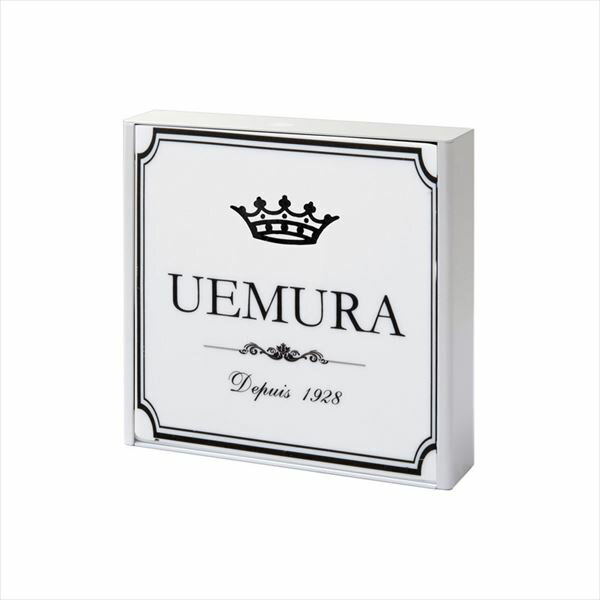 オンリーワン ラ・クローヌ LED BOX キャレ 王冠B GM1-ULBC△ 【表札 サイン】