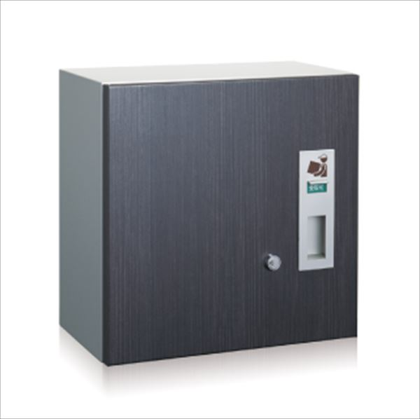 コーワソニア 宅配ボックス 3333L (左開き) パイン『一戸建て用 屋外』