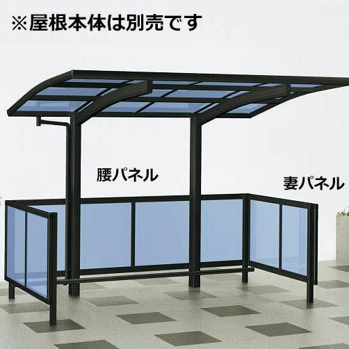 YKK ap レイナポートグランミニZ用別売部品(屋根本体ではありません) サイドパネル 長さ22・たて連棟セット用(追加分) 熱遮断ポリカ板 J22-08