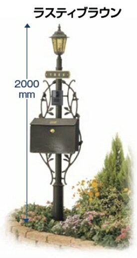 リクシル TOEX ファンクションユニット ユーロブリーズ 組合せ例15-4 *表札はネームシールとなります 『リクシル』 『機能門柱 機能ポール』