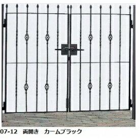 YKK ap シャローネシリーズ トラディシオン門扉7B型 06-12 門柱・両開きセット