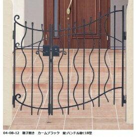 YKK ap シャローネシリーズ トラディシオン門扉8型 04・07-12 門柱・親子開きセット