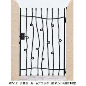 YKK ap シャローネシリーズ トラディシオン門扉9型 08-12 門柱・片開きセット
