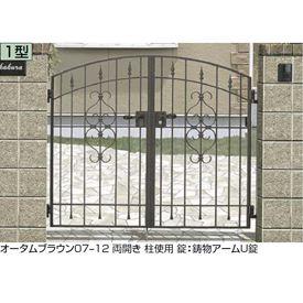 リクシル TOEX コラゾン1型門扉 07-10 門柱・両開きセット 『リクシル』
