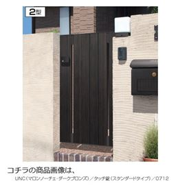 三協アルミ コレット2型門扉 0612 片開き 門柱タイプ MCR-2