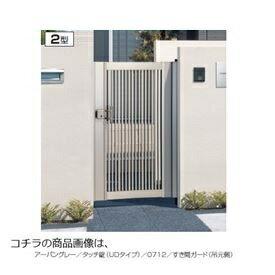 三協アルミ ニューカムフィ2型門扉 0610 片開き 門柱タイプ MV-2