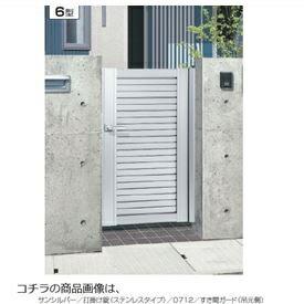 三協アルミ ニューカムフィ6型門扉 0812 片開き 門柱タイプ MV-6