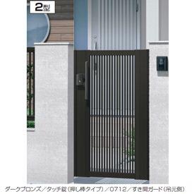 三協アルミ エクモアX2型門扉 門柱タイプ 0814 片開き MEX-2