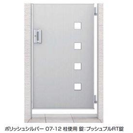 リクシル TOEX ジオーナ門扉FM型 09-14 片開き 柱使用 『リクシル』