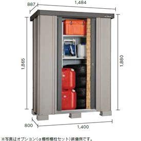 サンキン物置 SK7-35 一般地型 『追加金額で工事も出来ます 中型・大型物置 屋外 DIY向け』