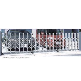 三協アルミ エクモアL 68W キャスタータイプ 形材仕様 両開きセット NGD-L 【カーゲート 伸縮門扉】