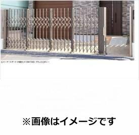 タカショー エバーアートゲート 片開き 18S H12 【カーゲート 伸縮門扉】