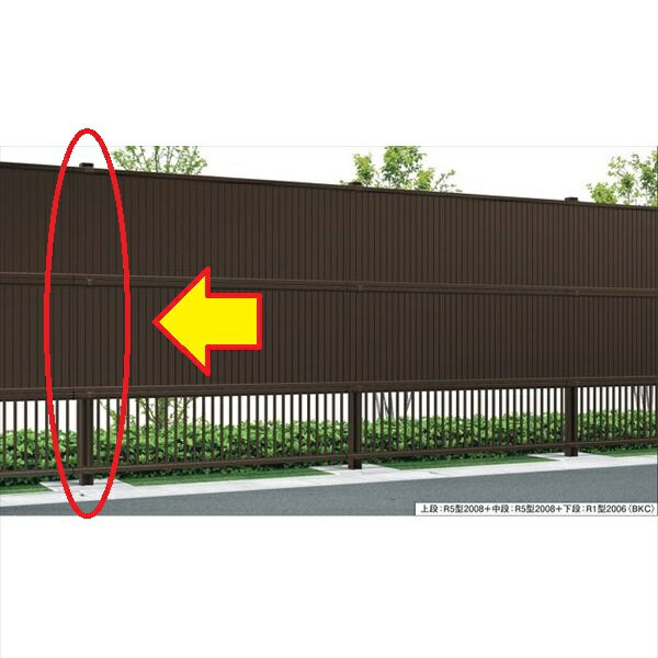 三協アルミ 形材フェンス セレクティ多段施工 多段自在柱タイプ 3段自在柱 H2444 JF3P3-26 【アルミフェンス 柵】