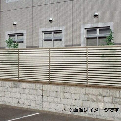 四国化成 防風フェンス TBF3型 本体 H1500 TBF3-1520SC 【目隠しルーバー アルミフェンス 柵】 ステンカラー