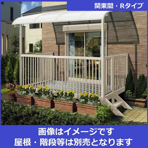 YKK ap バルコニー BY-X型 たて格子 関東間 2間×6尺 庭置式 門扉・R 『後付バルコニー 洗濯物干し場 リフォーム向け アルミ製』
