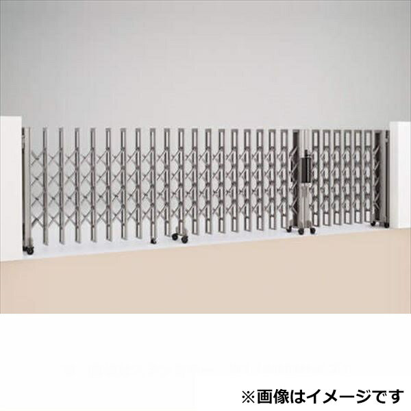 四国化成 クレディアコー1型 両開き親子タイプ F680W H10 【カーゲート 伸縮門扉】