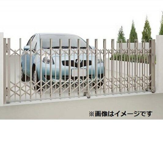 四国化成 バリューアコーA2型 ペットガードタイプ 両開き 430W  【カーゲート 伸縮門扉】